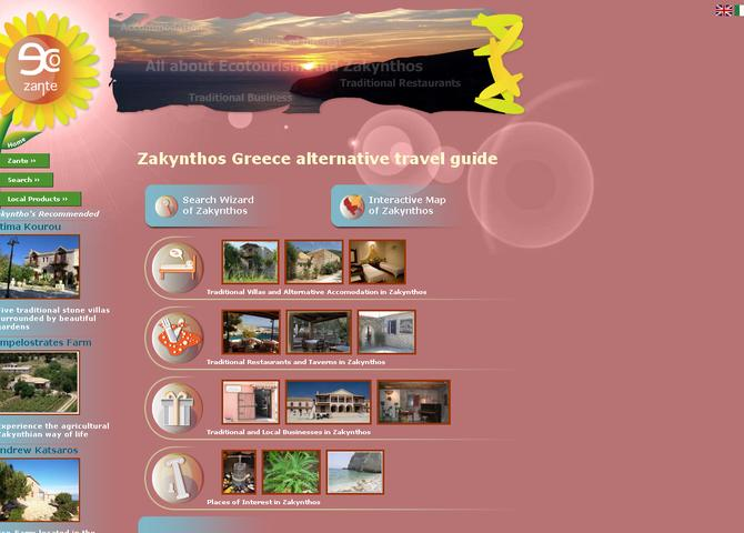 Alternative tourist guide for the island of Zakynthos
